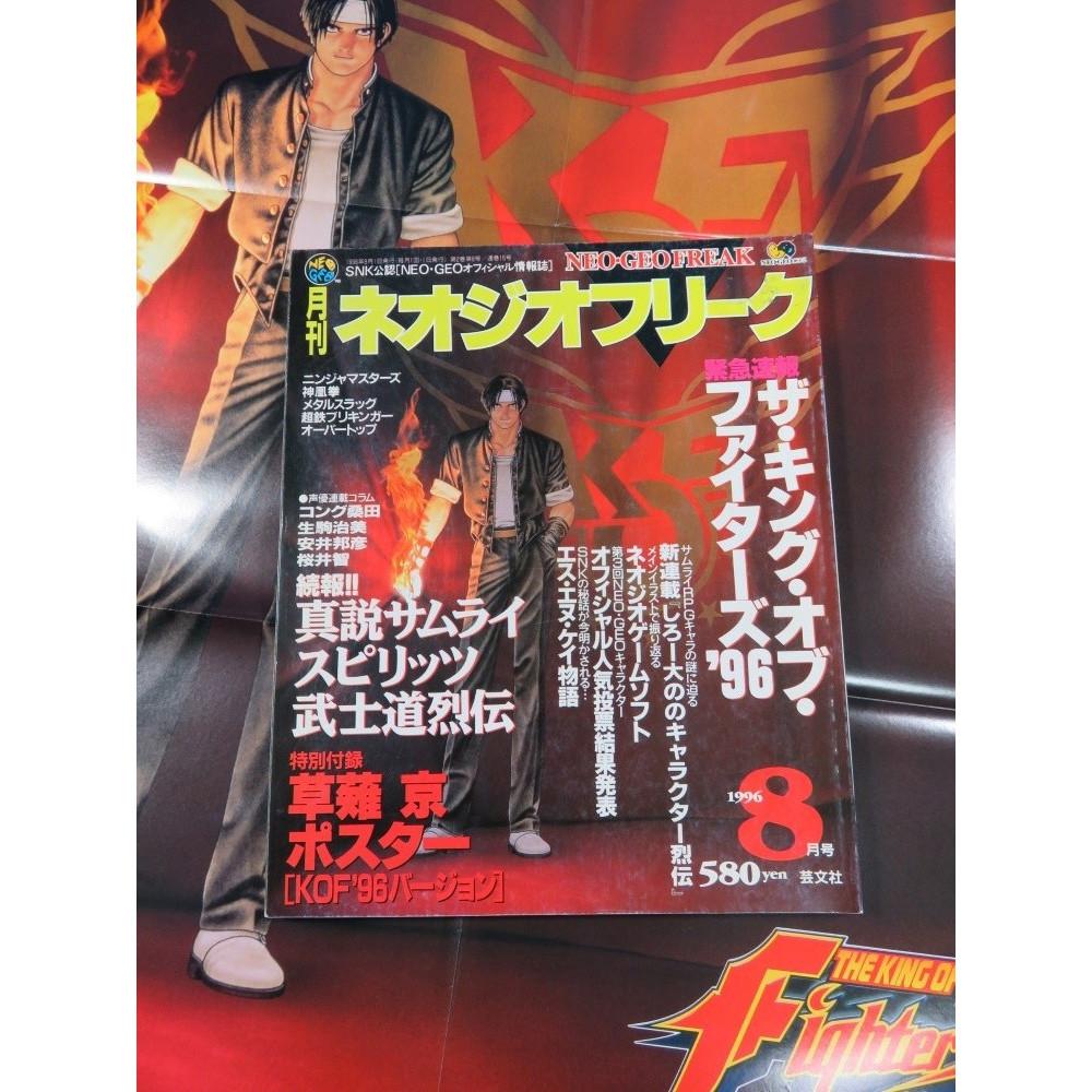 NEO GEO FREAK 1996 VOL.8 (+POSTER) GEIBUN MOOKS MAGAZINE JAPAN OCCASION