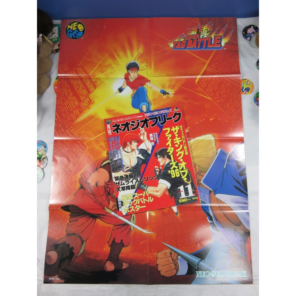NEO GEO FREAK 1996 VOL.11 (+POSTER) GEIBUN MOOKS MAGAZINE JAPAN OCCASION