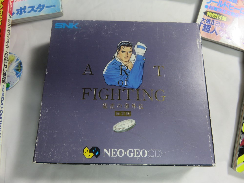 Buy Art Of Fighting 3 The Path Of The Warrior Limited Edition Neo