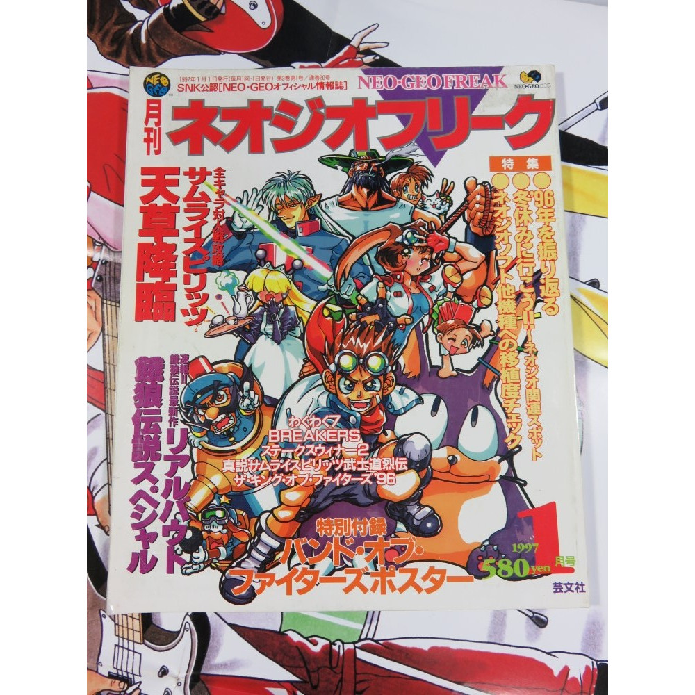NEO GEO FREAK 1997 VOL.1 (+POSTER) GEIBUN MOOKS MAGAZINE JAPAN OCCASION
