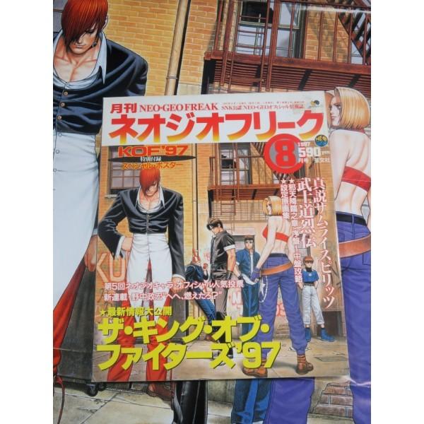 NEO GEO FREAK 1997 VOL.8 (+POSTER) GEIBUN MOOKS MAGAZINE JAPAN OCCASION