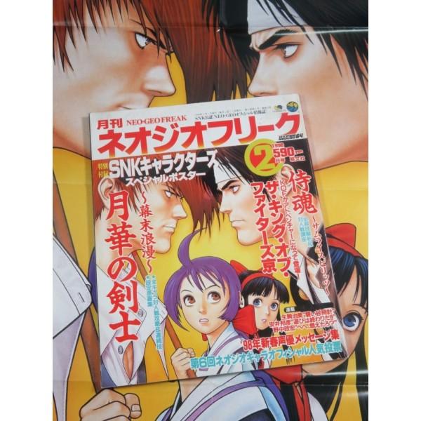 NEO GEO FREAK 1998 VOL.2 (+POSTER) GEIBUN MOOKS MAGAZINE JAPAN OCCASION