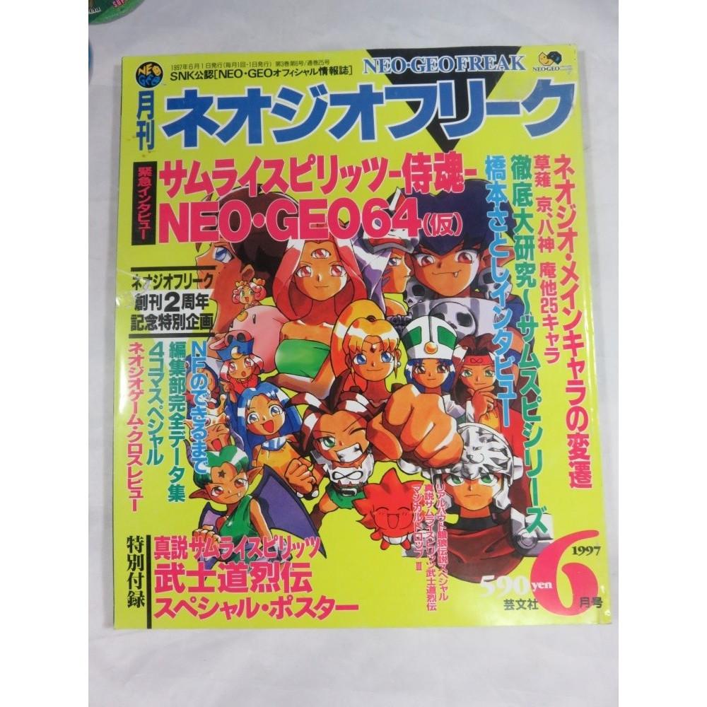NEO GEO FREAK 1997 VOL.6 GEIBUN MOOKS MAGAZINE JAPAN OCCASION