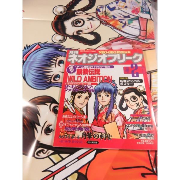 NEO GEO FREAK 1999 VOL.2 (+POSTER) GEIBUN MOOKS MAGAZINE JAPAN OCCASION