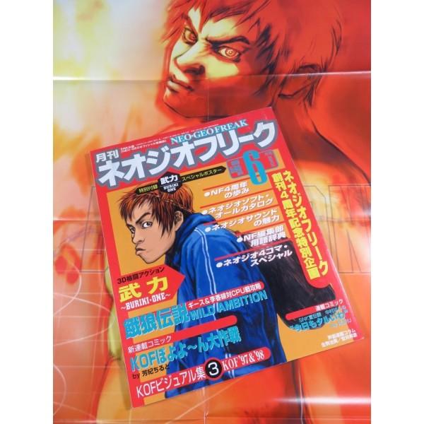NEO GEO FREAK 1999 VOL.6 (+POSTER) GEIBUN MOOKS MAGAZINE JAPAN OCCASION
