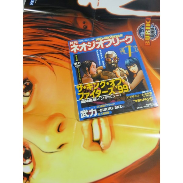 NEO GEO FREAK 1999 VOL.7 (+POSTER) GEIBUN MOOKS MAGAZINE JAPAN OCCASION