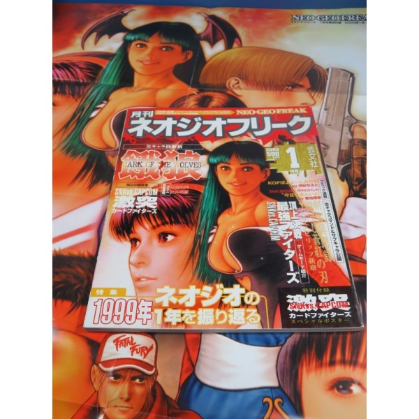 NEO GEO FREAK 2000 VOL.1 (+POSTER) GEIBUN MOOKS MAGAZINE JAPAN OCCASION