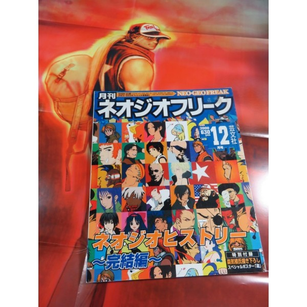 NEO GEO FREAK 2000 VOL.12 (+POSTER) GEIBUN MOOKS MAGAZINE JAPAN OCCASION