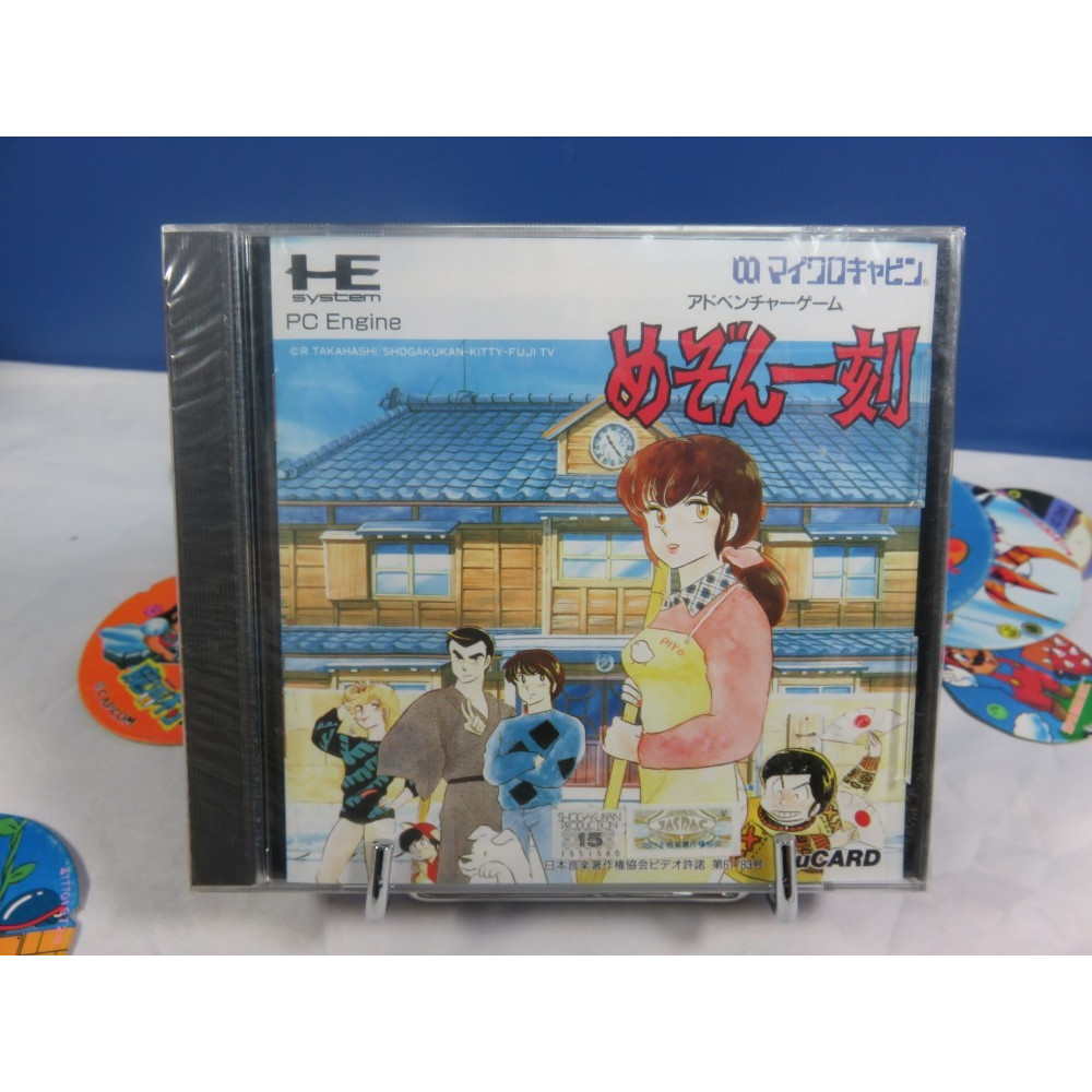 MAISON IKKOKU NEC HUCARD NTSC-JPN NEUF (NEW FACTORY SEALED)