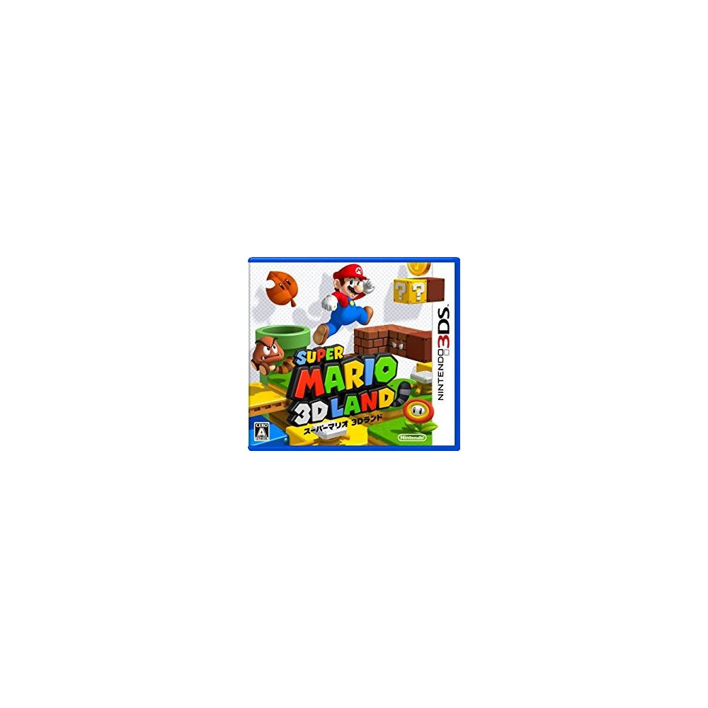 SUPER MARIO 3D LAND 3DS JAP OCCASION