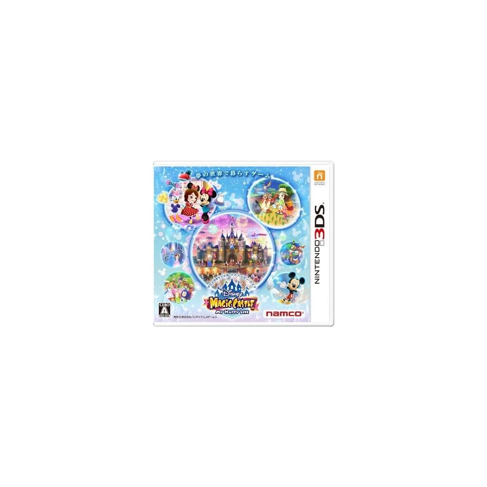 DISNEY MAGICAL CASTLE MY HAPPY LIFE 3DS JAP OCCASION