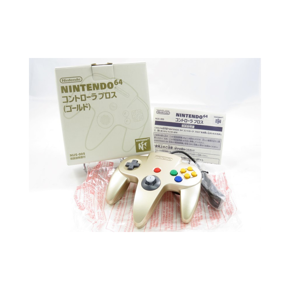 CONTROLLER N64 GOLD (WHITE BOX) JPN (MINT)