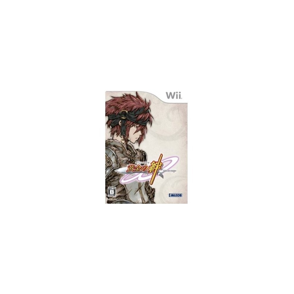 OUGON NO KIZUNA WII NTSC-JPN (COMPLET)