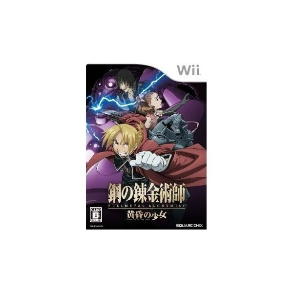 FULL METAL ALCHEMIST : DAUGHTER OF THE DUSK WII NTSC-JPN (NEW)