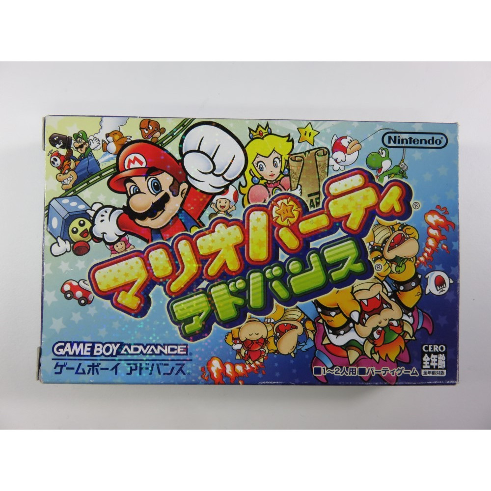 MARIO PARTY ADVANCE GBA JPN OCCASION