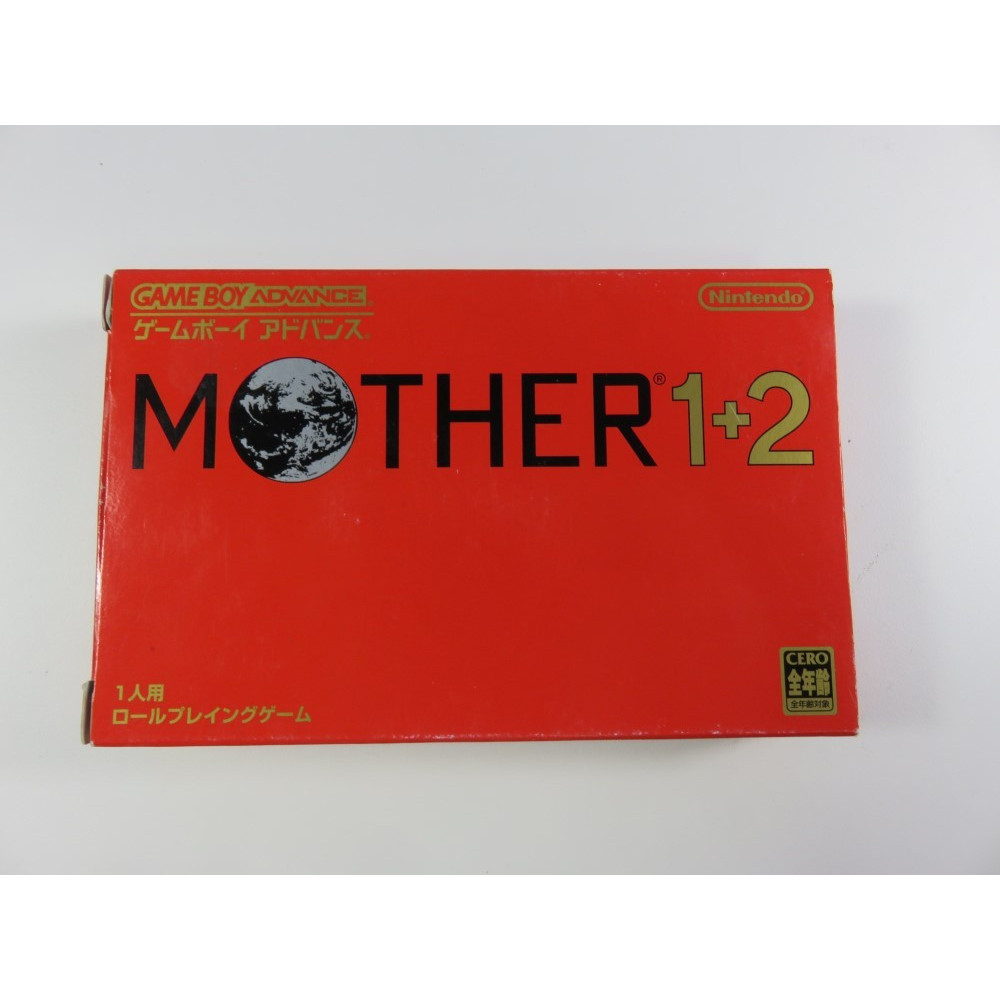 MOTHER 1+2 GBA JPN OCCASION