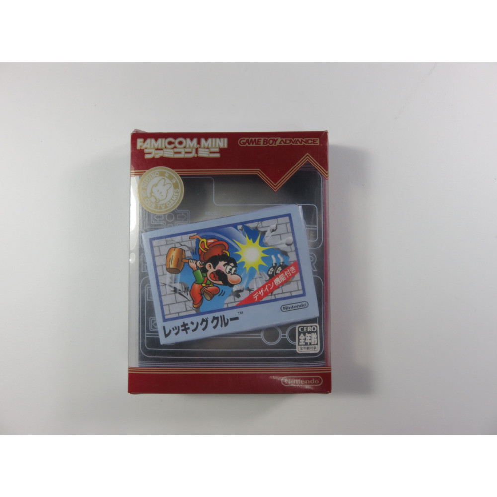 EXCITEBIKE (FAMICOM MINI 04) GBA JPN OCCASION