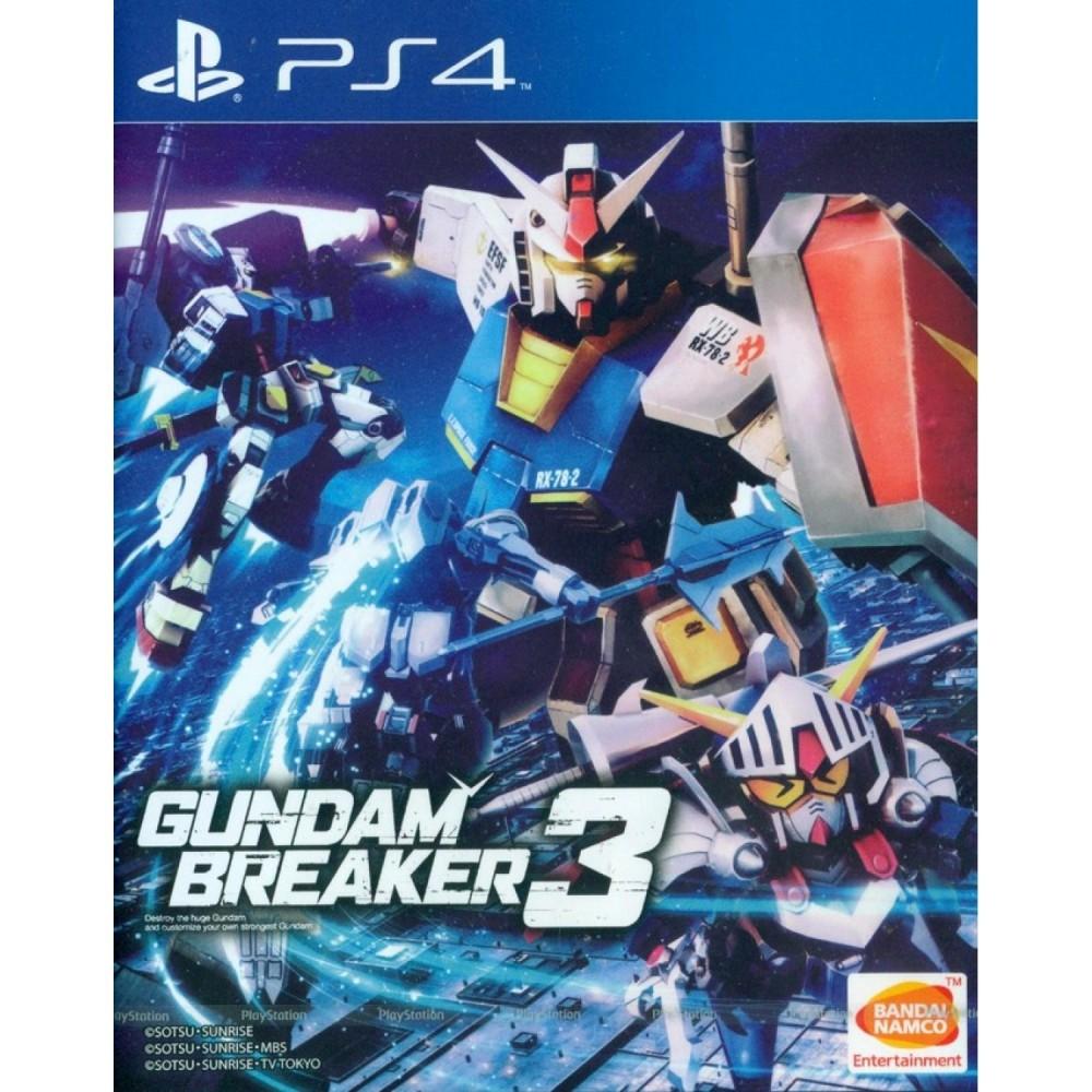 GUNDAM BREAKER 3 PS4 ASIAN OCC