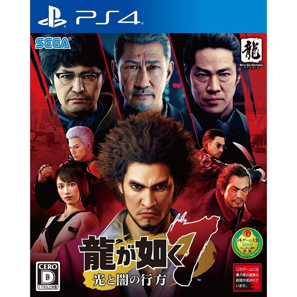 RYU GA GOTOKU 7 (YAKUZA: LIKE A DRAGON) PS4 JPN NEW