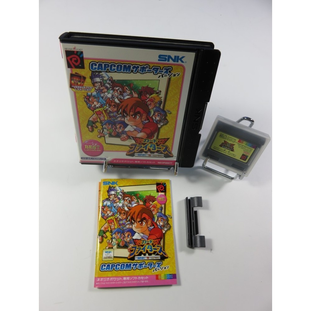 COOL BOARDERS POCKET NEO GEO POCKET JPN OCCASION