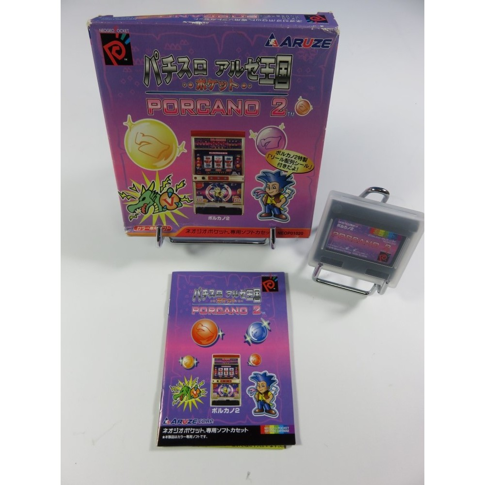 PACHI-SLOT ARUZE OUKOKU POCKET: DAIHANABI NEO GEO POCKET COLOR JPN OCCASION