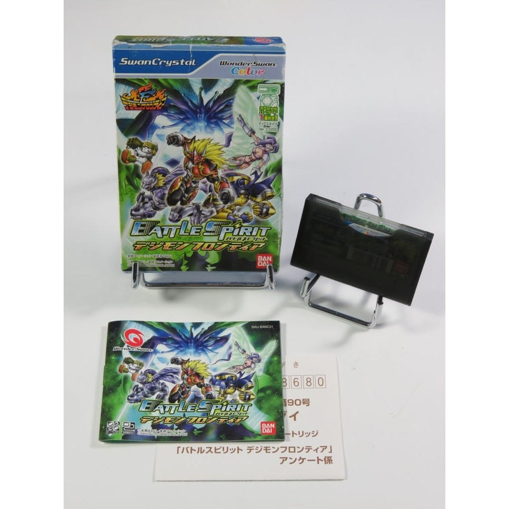 BATTLE SPIRIT WONDERSWAN COLOR JPN OCCASION