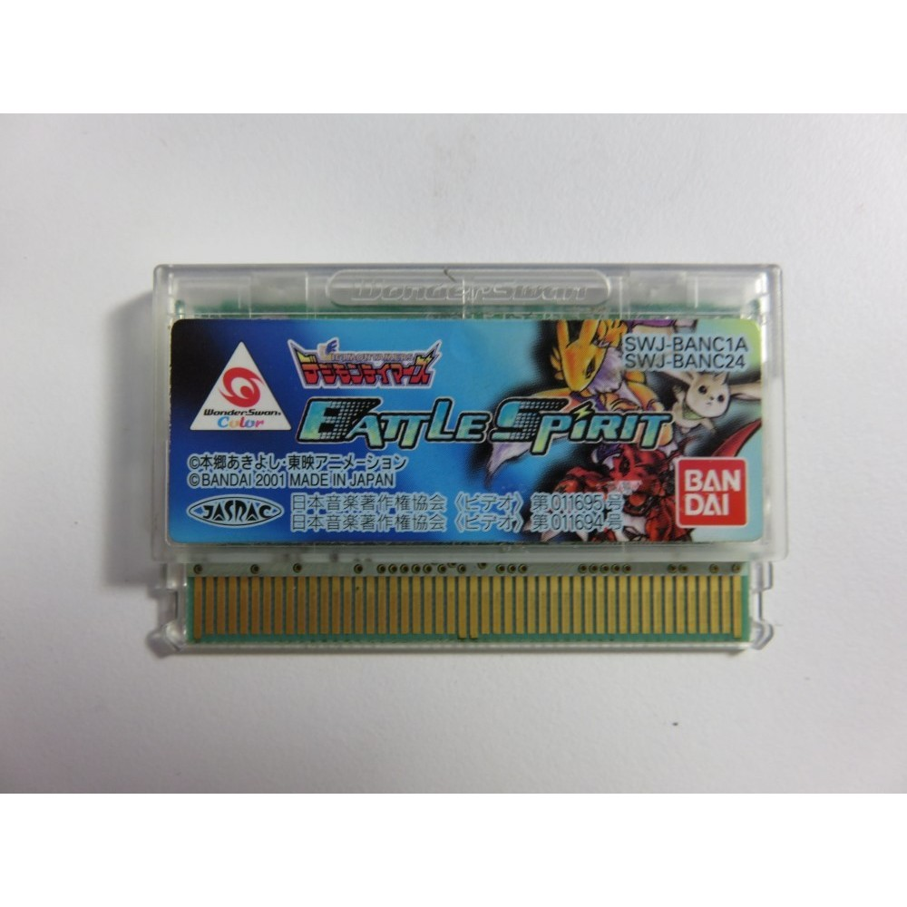 BATTLE SPIRIT: DIGIMON TAMERS WONDERSWAN JPN LOOSE