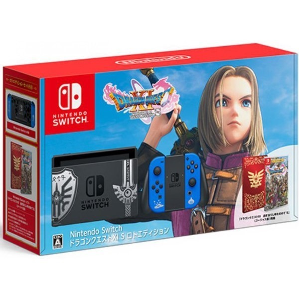 CONSOLE SWITCH DRAGON QUEST 11 JAP OCCASION