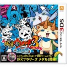 YOUKAI WATCH 3 SUSHI 3DS JPN NEW