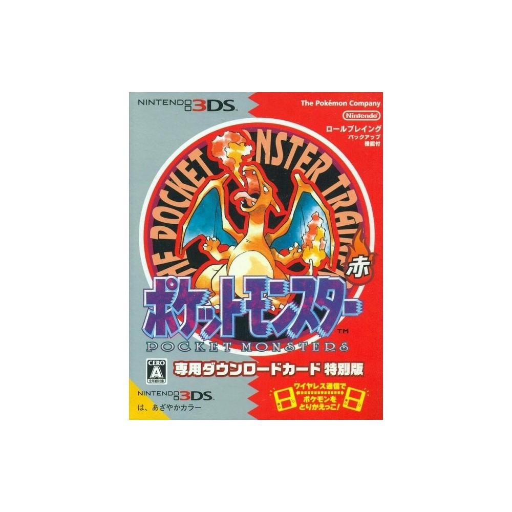 POCKET MONSTERS RED DOWNLOAD CARD 3DS JAP