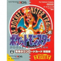 POCKET MONSTERS RED DOWNLOAD CARD 3DS JAP