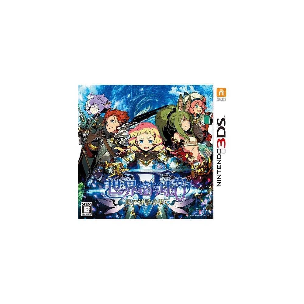 SEKAIJU NO MEIKYUU V NAGAKI SHINWA NO HATE 3DS NTSC-JPN NEW