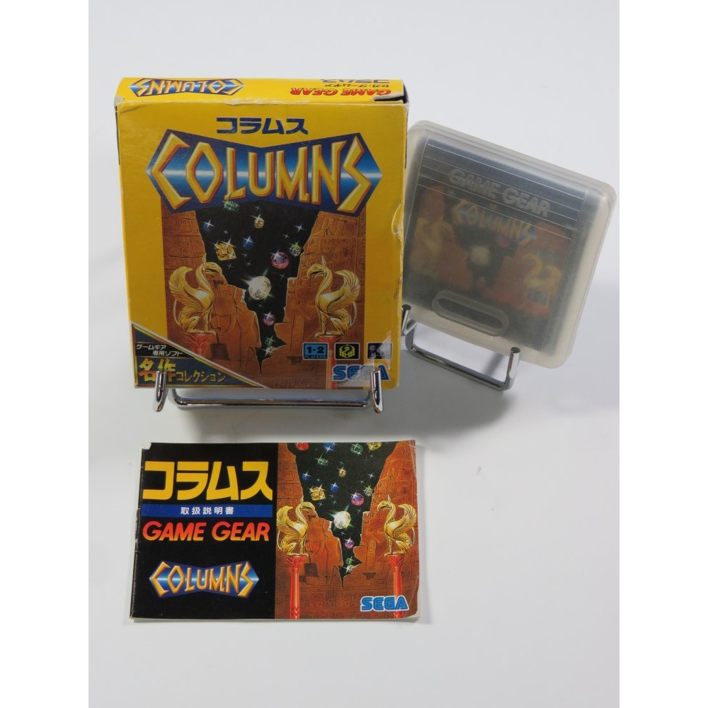 COLUMNS (MEISAKU COLLECTION) GAMEGEAR JPN OCCASION