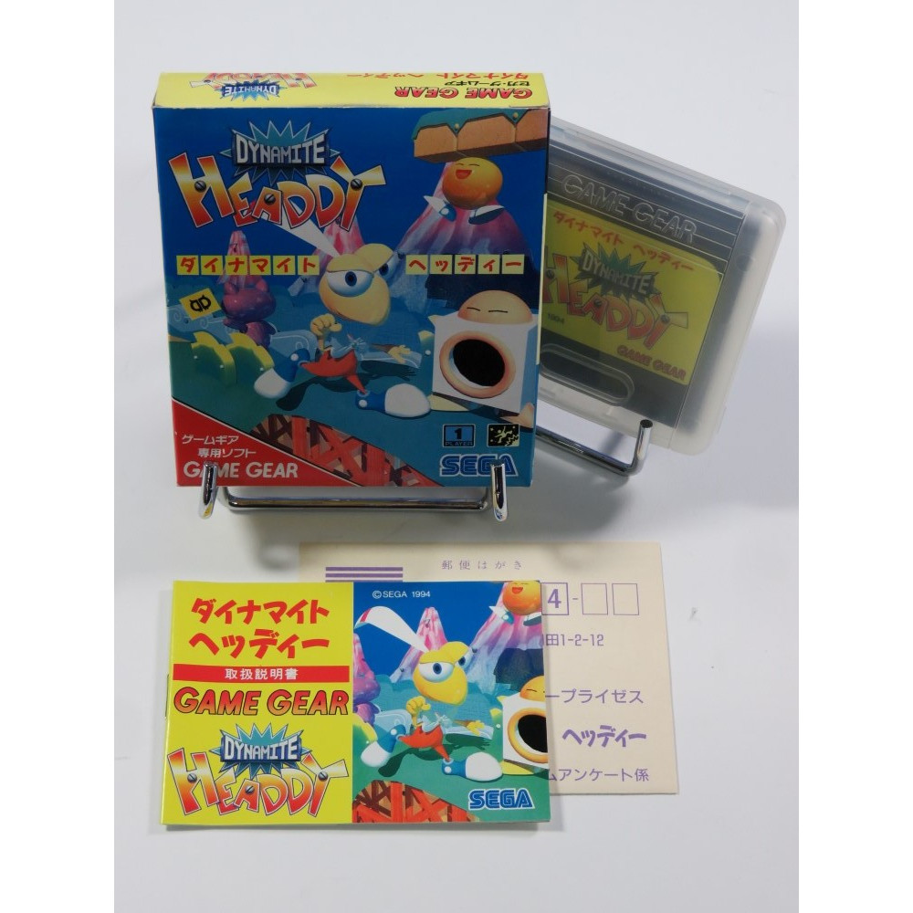DYNAMITE HEADDY GAMEGEAR JPN OCCASION