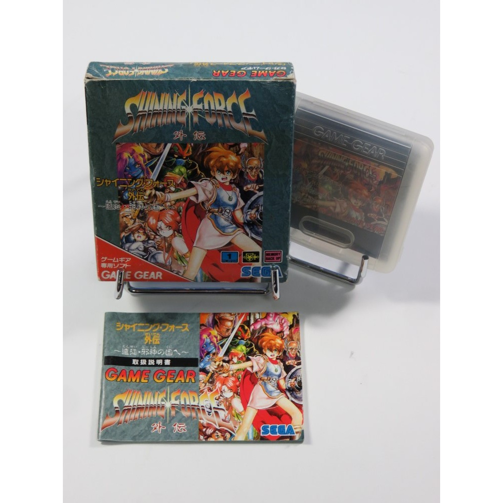 SHINING FORCE GAIDEN: ENSEI JASHIN NO KUNI E - GAIDEN 1 GAMEGEAR JPN OCCASION