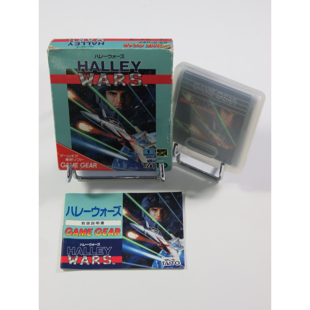 HALLEY WARS GAME GEAR JPN OCCASION