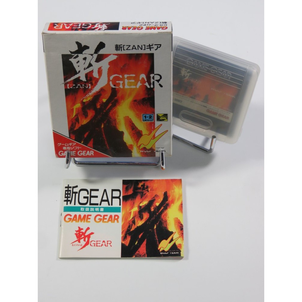 ZAN GEAR GAMEGEAR JPN OCCASION