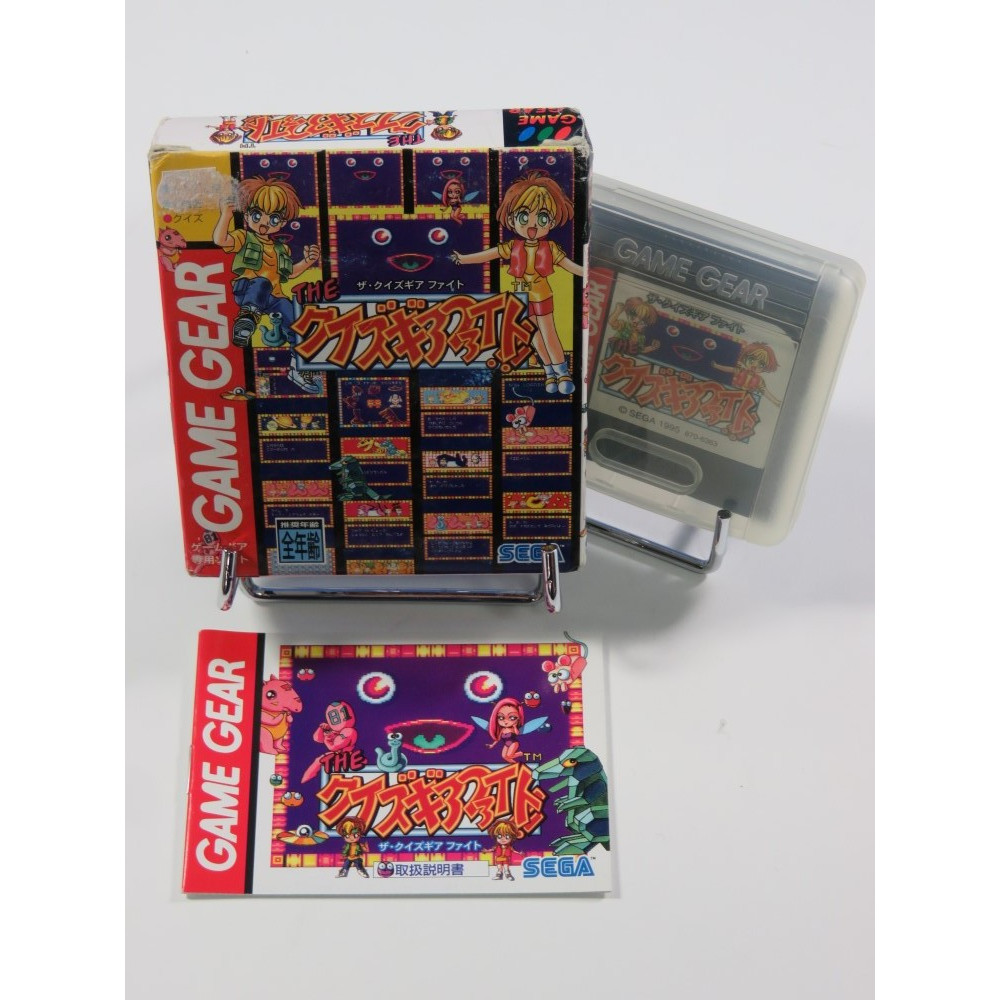 THE QUIZ GEAR FIGHT GAMEGEAR JPN OCCASION