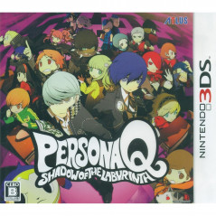 PERSONA Q SHADOW OF THE LABYRINTH 3DS NTSC-JPN OCCASION