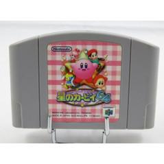 HOSHI NO KIRBY 64 N64 NTSC-JPN LOOSE