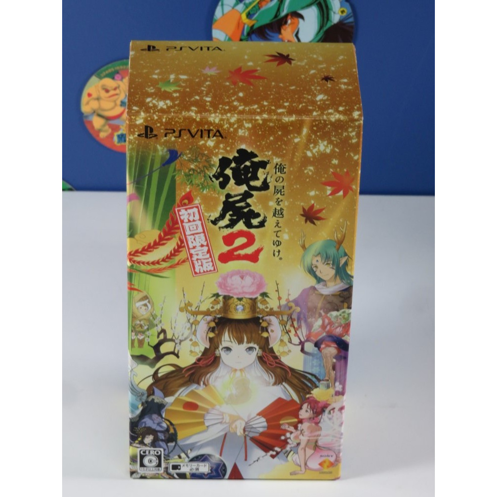 ORE NO SHIKABANE O KOETE YUKE 2 LIMITED EDITION PSVITA JPN OCCASION