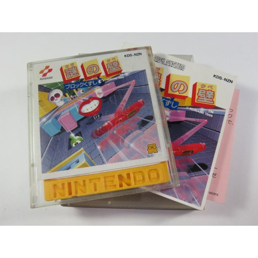 NAZO NO KABE BLOCK KUZUSHI DISK SYSTEM NTSC-JPN OCCASION (KONAMI 1986)