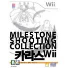 MILESTONE SHOOTING COLLECTION KAROUS WII WII NTSC-JPN (COMPLET)