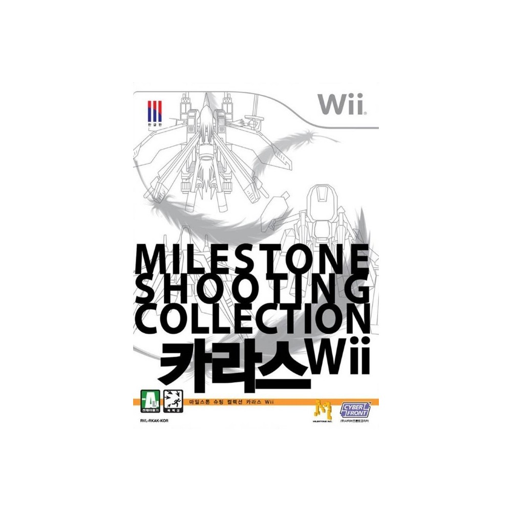 MILESTONE SHOOTING COLLECTION KAROUS WII WII NTSC-JPN (COMPLET)
