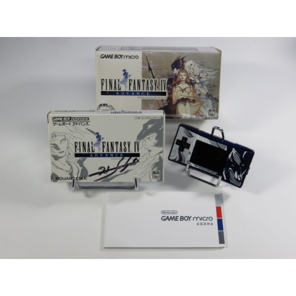 CONSOLE GAME BOY MICRO FINAL FANTASY IV ADVANCE LIMITED JAPANESE EDITION