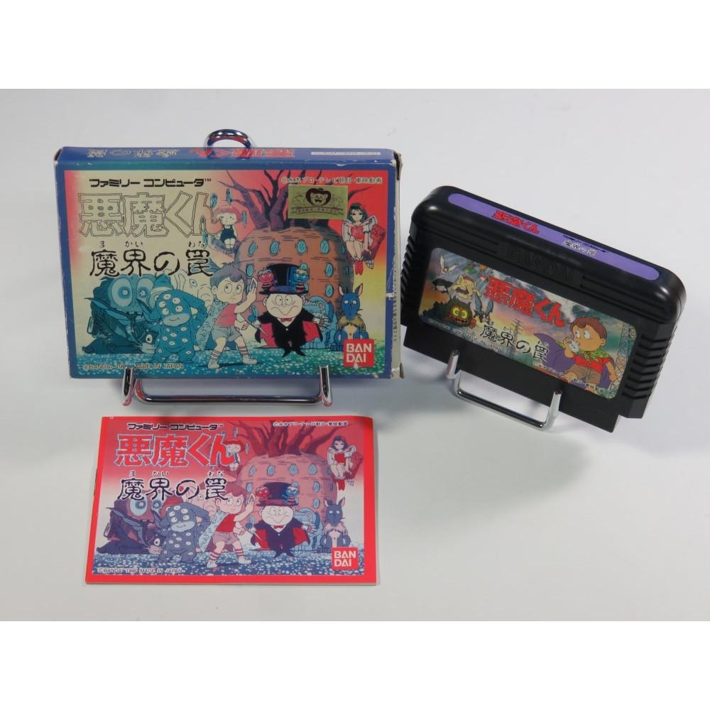 AKUMA KUN FAMICOM NTSC-JPN OCCASION (SUNFADE)