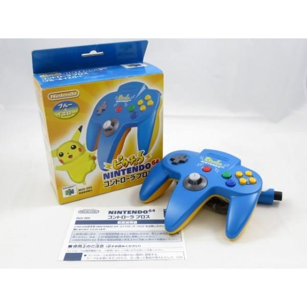 CONTROLLER - MANETTE NINTENDO 64 (N64) PIKACHU BLUE & YELLOW JPN (COMPLET - EXCELLENT CONDITION)
