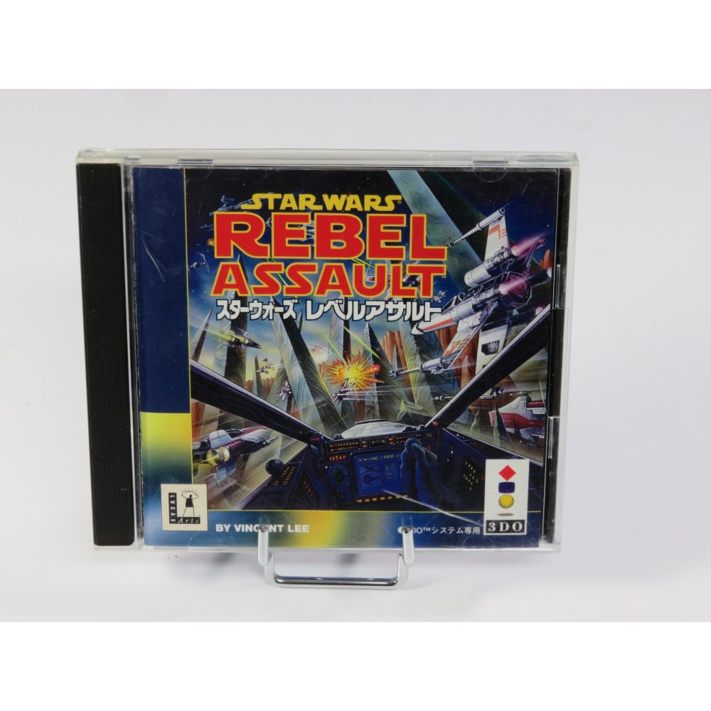 STAR WARS REBEL ASSAULT 3DO NTSC-JPN OCCASION