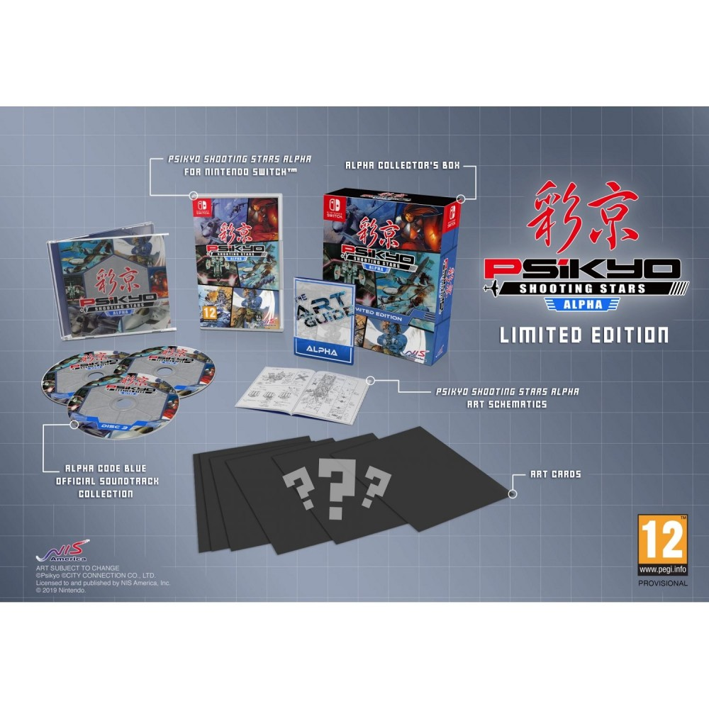 PSIKYO SHOOTING STARS ALPHA LIMITED EDITION SWITCH FR NEW