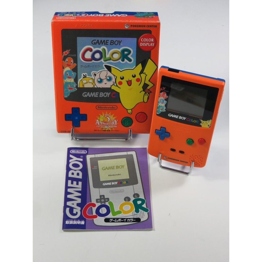 CONSOLE GAME BOY COLOR - 3RD ANNIVERSARY POKEMON SPECIAL EDITION JPN OCCASION